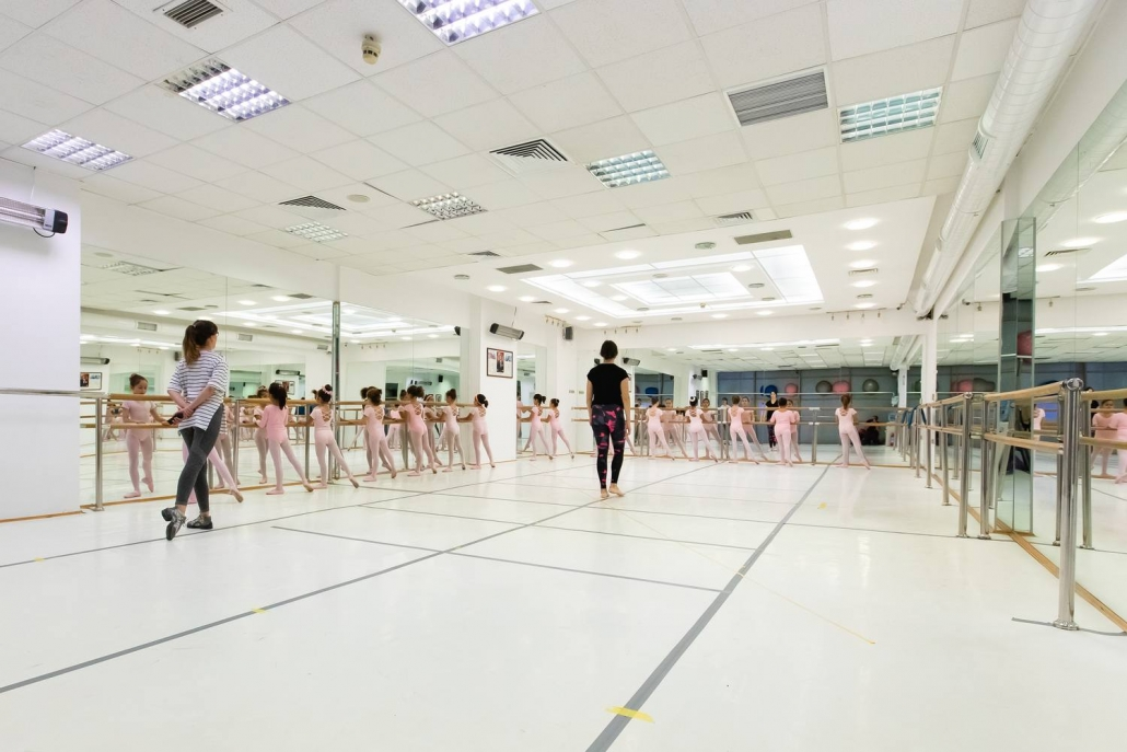 Dünya Dans Merkezi Dans Stüdyoları